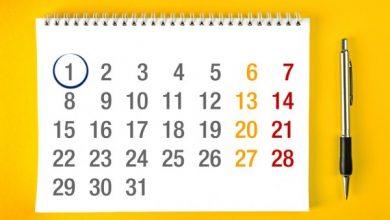 Photo of Cronograma de Actividades 2011